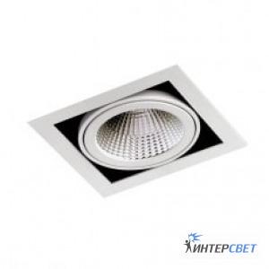 Светильник LDG801 LED Downlight 28° white