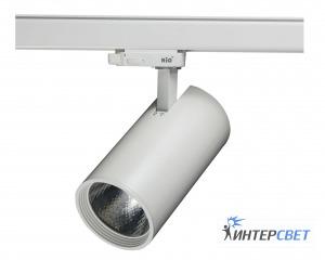 Трековый светильник L4T707 LED Tracklight 40° silver