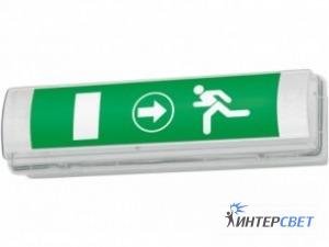 Аварийный светильник EMERGENCY 2841
