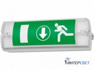 Аварийный светильник EMERGENCY 2851
