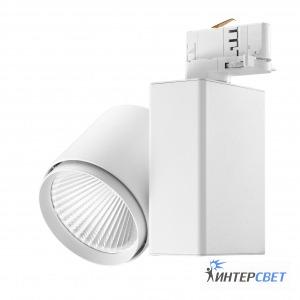 Трековый светодиодный светильник Torch LED