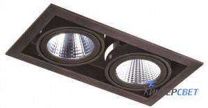 Экспозиционный светильник Boutique double LED