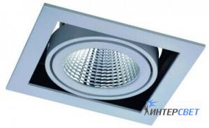 Светильник для торговых центров Boutique LED
