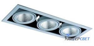 Светильник для торговых центров Boutique trio LED