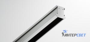Магнитный шинопровод для натяжных потолков MAGNETIC.TRACK.NP 34-100