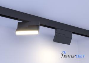 Трековый светильник на шинопровод Pro 34.200